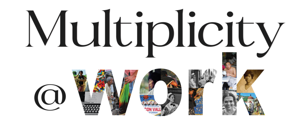 Multiplicity Magazine: Issue 2-At Work